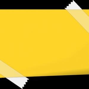 G-10 yellow 140х38х1.5mm
