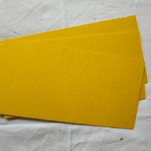 фиб жълт